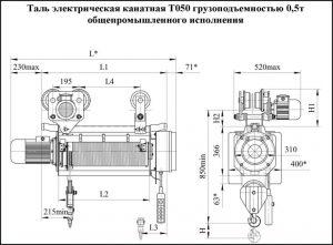 Т-050-768x565