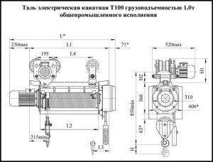 Т-100-2к1-передвижные-768x583