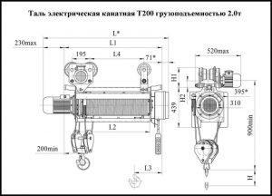 Т-200-4к1-передвижные-768x553