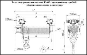 Т-2000-4к1-768x492